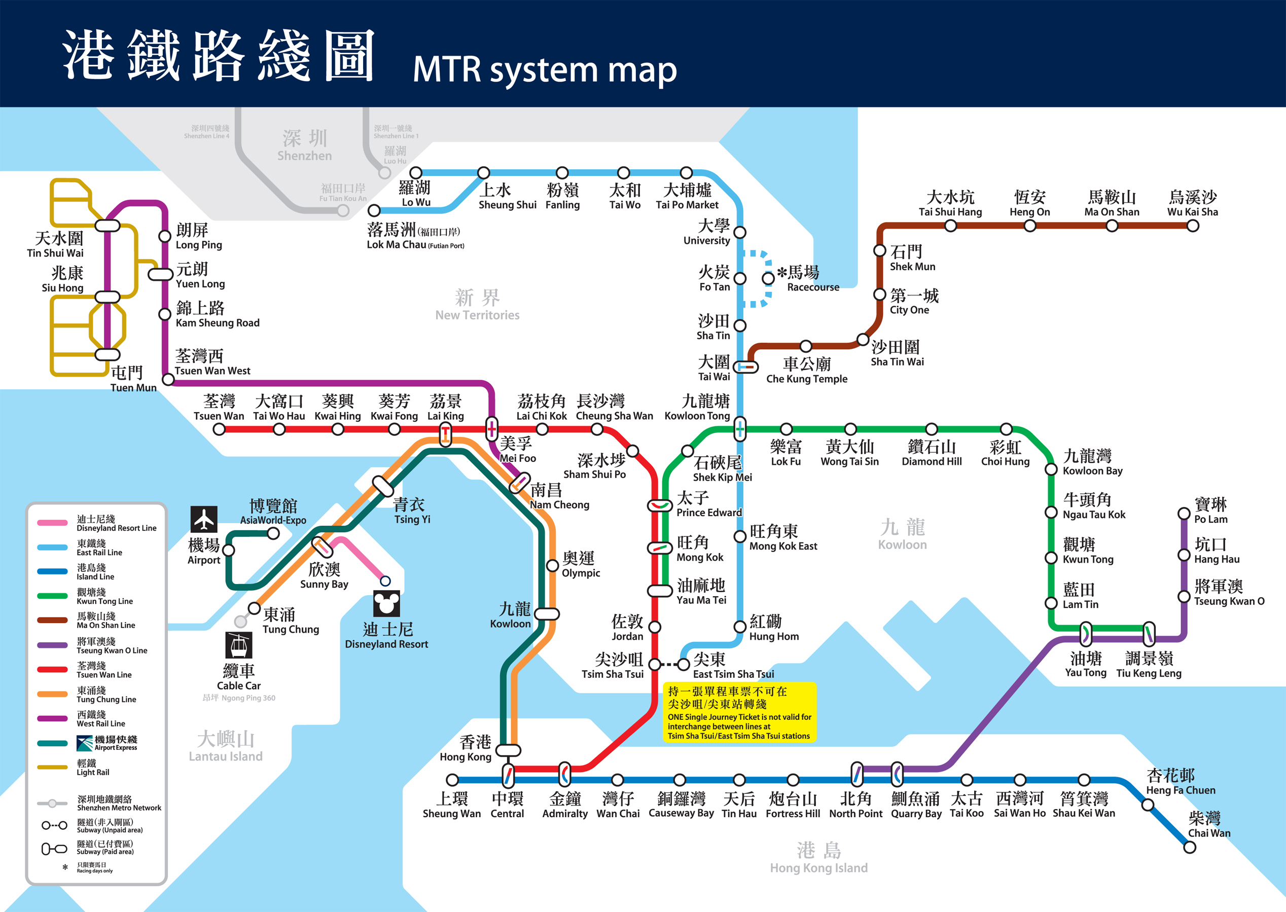 hong kong underground map pdf